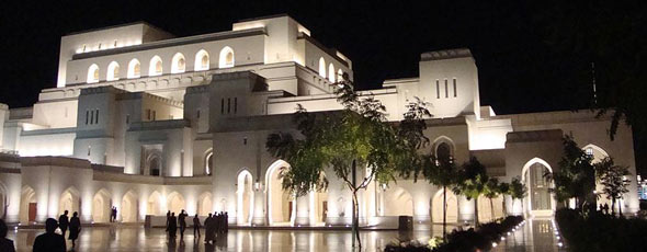 Royal Opera House Muscat at night by Shenmuell, Wikimedia